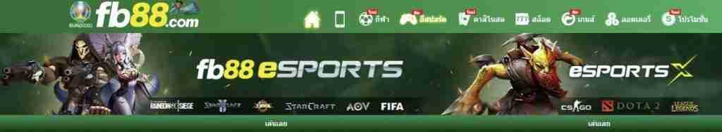 FB88 Esports