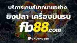 fb88-games